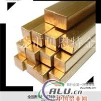 H59黄铜方棒价格