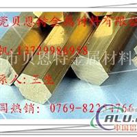 C26800六角黄铜棒价格