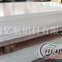做标牌什么状态的铝板性价比高?