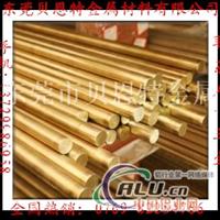 C27400黄铜棒价格