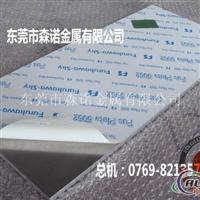 3mm厚铝板5083规格