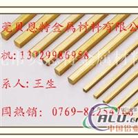 C2620黄铜方棒价格