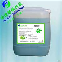 机床重油污SP103脱脂剂