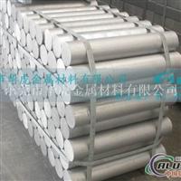 可氧化鋁棒7075T6