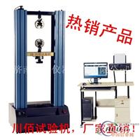 鋁材拉力試驗機鋁管拉伸強度測試