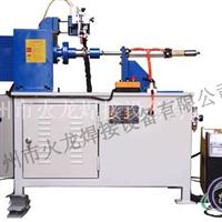 供应自动氩弧环缝焊接机