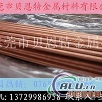 C1010无氧铜棒价格
