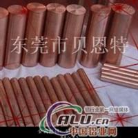 C67400锰黄铜棒价格