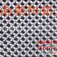 珍珠型花纹铝板价格厂家