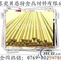 C3600黄铜棒价格
