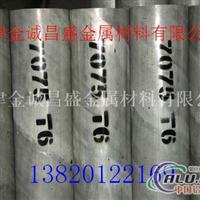无缝铝管 优质1060铝盘管