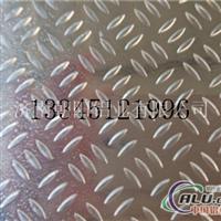 小米花花纹铝板¥小米粒花纹铝板