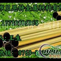 H65无铅黄铜管价格