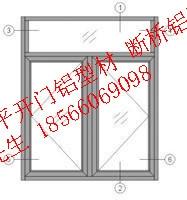 隔热铝型材隔热门窗铝型材