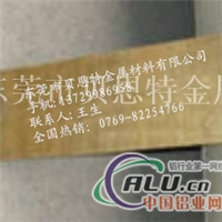 C51900锡青铜板价格