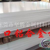 进口5052铝合金板