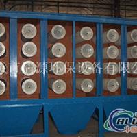 RLT型滤筒除尘器