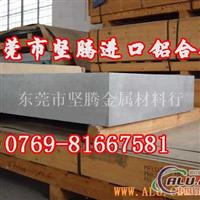 进口6061铝合金板材 铝合金价格
