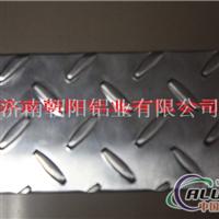 5.0mm扁豆型花纹铝板