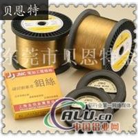 H70黄铜螺丝线价格