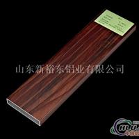 專業生產鋁型材