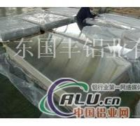 5083高耐磨铝板性能