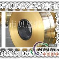 H65黃銅帶價格