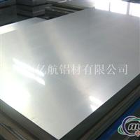 北京铝板销售批发,订做加工