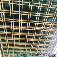 厂家直销铝格栅天花铝格栅吊顶