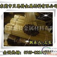 H65拉花黄铜管价格