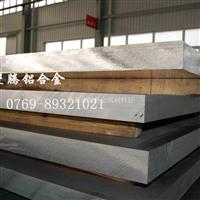批发进口美国铝合金板6061