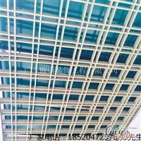 组合型铝格栅天花吊顶新型格栅