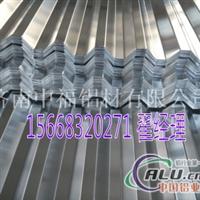 750型铝瓦厂家直供瓦楞铝板大全