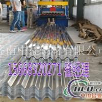 750型瓦楞铝瓦750型屋面铝瓦直供