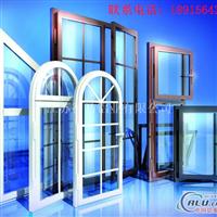 节能环保门窗铝型材