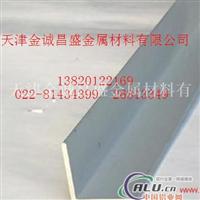 6061铝槽,优质铝槽