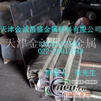 6061T6鋁槽,優質鋁槽