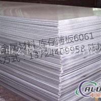 7049铝合金板质量有保障供应