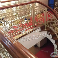 雕刻金色金属楼梯扶手护栏围栏