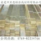 C18400铬青铜排价格