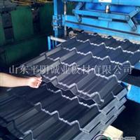 900型瓦楞铝板 压型铝板厂家
