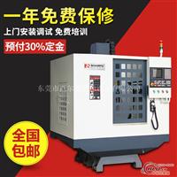 CNC加工中心SXK06L