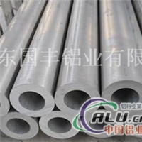 西南铝管 精抽6063铝管
