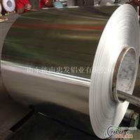 供应0.5mm铝皮铝板中国铝业网