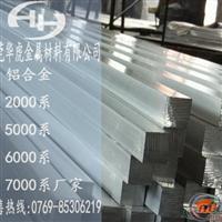 模具铝板2024模具