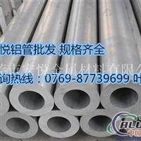2024铝合金管成分2024铝合金硬度