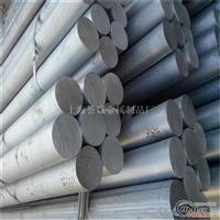 A2024T351高强度铝板批发铝棒