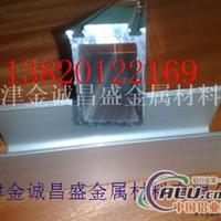 6061T6铝槽