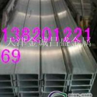 6061T6铝槽,6063铝合金槽