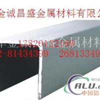 6061铝槽,优质6063铝槽